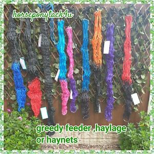 GREEDY FEEDER SMALL HOLE HAYLEGE,LARGE ANITCHEW DOUBLE OR DELUXE HAY NETS