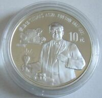 China 10 Yuan 1990 Thomas Alva Edison Silver