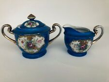Decorative Sugar Bowl and Creamer Set