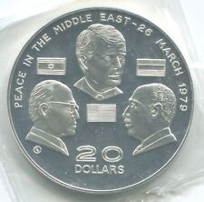 DOMINICA 20 DOLLARS 1979 ISRAEL AND EGYPT PEACE TREATY SILVER PROOF MTG 200