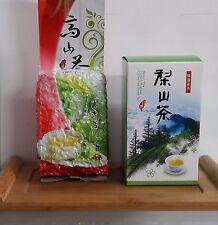Machine harvesting tea semi-fermented  Oolong  tea  -300g * 1-  Made in Taiwan