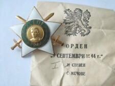 Bulgaria Early Communist Order 9.IX , 2nd class with swords , screw back !