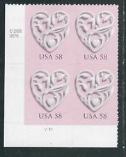 Scott #4152.58 Cent.Heart.Plate Block
