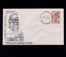 OPC 1969 India Dr. Bhagavan Das FDC Sc#485