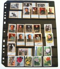 27 Stamps China 1st Ann of Death of Mao Zedong J21 Scott 1357-1362 + MNH (inv223