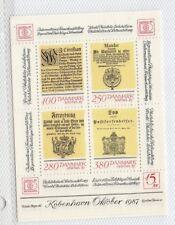 Dinamarca Exposición Filatelica Mundial año 1987 (DY-45)