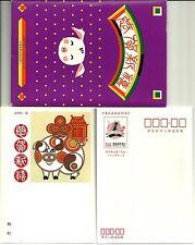 Jeu de 12 Entiers postaux Cartes postales de 1994 - Année du porc - TTB