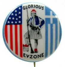 "1940 GLORIOUS EVZONE Soldier USA Greek flags 1"" pinback button WWII HOME FRONT z"