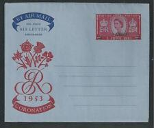 OMAN, H&G # FG2 CORONATION QUEEN ELIZABETH II, Airmail Postal Stationery (3790)