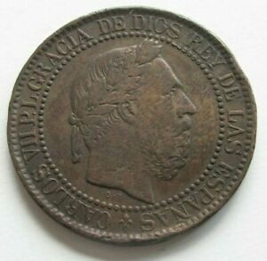 ZALDI2010 , CARLOS VII , 10 CENTIMOS DE 1875 , ESCASA