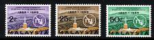 MALAYSIA 1965 I.T.U. Centenary Set SG 12 to SG 14 MINT