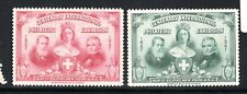 1947 Ny International Philatelic Exhibition printed by American Banknote