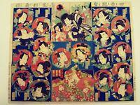 JAPANESE WOODBLOCK PRINT SUGOROKU BOARD GAME
