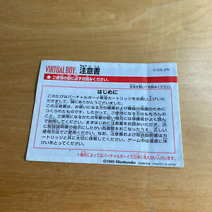 JAPANESE Nintendo Virtual Boy Manual - Consumer Information Booklet D-VUE-JPN