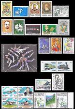 UKRAINE. Lot of stamps issued 1995-1996. CV$35. MNH (BI#MKA)