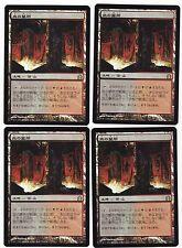 MTG 4x Blood Crypt Foil Japanese RR MT