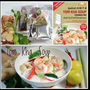 6x TOM KHA SOUP Combine Set Original Northern Thai Chili Paste Homemade Cook DHL