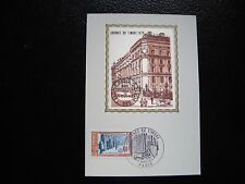 FRANCE - carte 1er jour 10/3/1979 (journee du timbre) (cy92) french