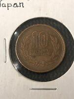 Token Trade Coin 1952 Japan Hirohito Year 27 10 Yen Temple Building Shipping P6