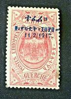 1917 ETHIOPIA 1909 OVERPRINTS A3 #108/109 MINT NH BLUE/ROSE KING SOLOMON THRONE