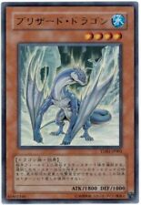 YDB1-JP001 - Yugioh - Japanese - Blizzard Dragon - Ultra