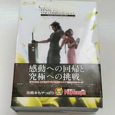 (Usado) Crisis Core Final Fantasy VII Completo Guía Art