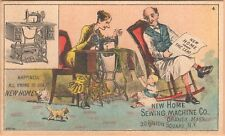 Victorian Trade Card-New Home Sewing Machine-Orange, MA-Couple at Home-Kittens