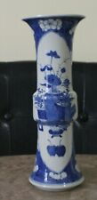 Antique Chinese Blue and White Apples Porcelain Vase