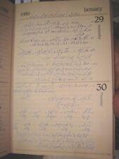 INDIA RARE - HAND WRITTEN DIARY  IN ENGLISH / URDU  1986