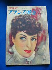 1948 Viviane Romance cover Japan VINTAGE magazine RARE Michele Morgan