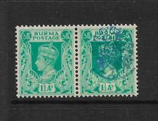 1942,BURMA,JAPANESE OCCUPATION,SGJ30a CAT £4250 OMITTED,MNH,KGVI.PEACOCK