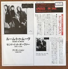 """Animotion – Room To Move / Send It Over Japan Promo 7"""" Vinyl PPD Very Rare!!!!"""