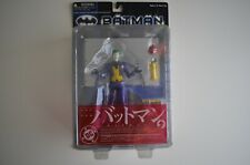 YAMATO Batman Gothams Guardian Against Crime JOKER Figure Batman Wave 1