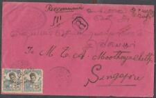 Vietnam Indochina Registered Cover From SaiGon Port To Singapore 1912 Indochine