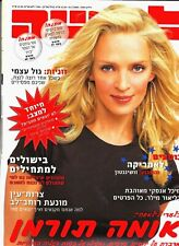 Uma Thurman - 2006 Interview Hebrew Israel Magazine Cover