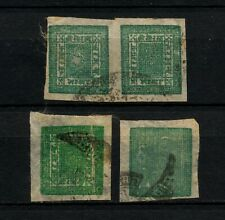 ✔️ (YYBD 444) Nepal 1899 - 1817 USED TYPE ERROR Sripech and Crossed Khukris