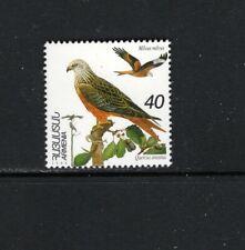 Armenia 1995 40d BIRD MILVUS MILVUS SC 499 MNH