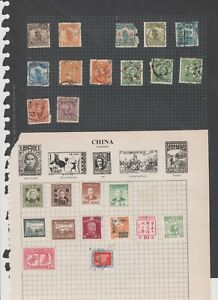2153 China 3 sides album page 47 stamps some stuck down mixed condition