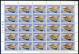 St. Helena 1977 Silver Juiblle set 3 complete mint sheets 25 (2021/10/18#04)
