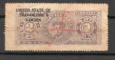 1949-51 Indian State Travancore-Cochin Revenue K&M156 2R. Purple.