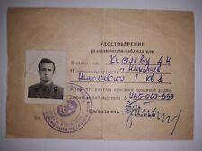 Soviet Russian ID  Document.RKKA