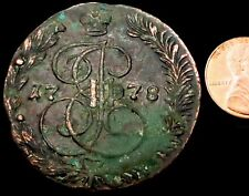 T429: 1778 Large RUSSIAN Copper 5 Kopeks - bigger than a 1797 Cartwheel penny!!