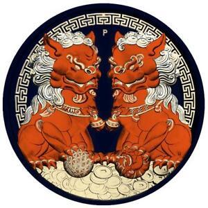Australia 2020 1$ - Guardian Lions Pixiu - Terracotta  - 1 Oz Silbermünze