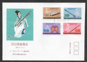 Taiwan Sc 2046-9, Music Instruments First Day Cover, Fresh/Clean