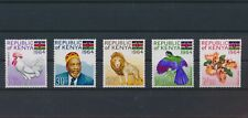 LN74101 Kenya 1964 culture & nature fine lot MNH