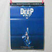 THE DEEP 1977' Original Movie Poster Japanese B2