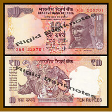 India 10 Rupees, 2014 P-102 (A) Letter, New Rupee Symbol Unc