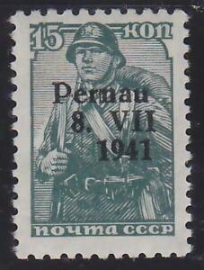 PERNAU - NAZI OCCUPATION ESTONIA - ESTLAND 1941 OVERPRINT Mi.: 7 TYP I - **MNH**
