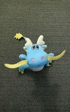 MARRIOT Singapore Plush Stuffed Animal Dragon Hotel Kids Toy Hotel Vacation