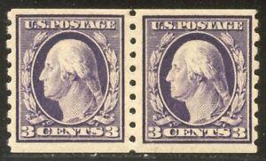 U.S. #394 Mint Pair - 3c Violet, P 8.5 Coil ($145)